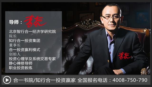 惠州期货操盘手培训价格,国债期货训练营
