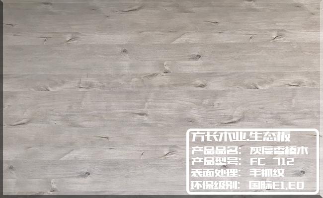 深圳全屋定制哪个牌子性价比最高厂_口碑好的全屋定制家具厂家