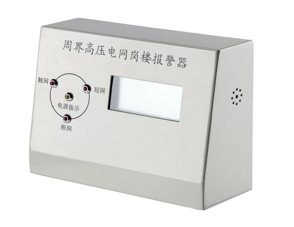 惠州智能监控设备哪家好,箱变智能监控装置智能
