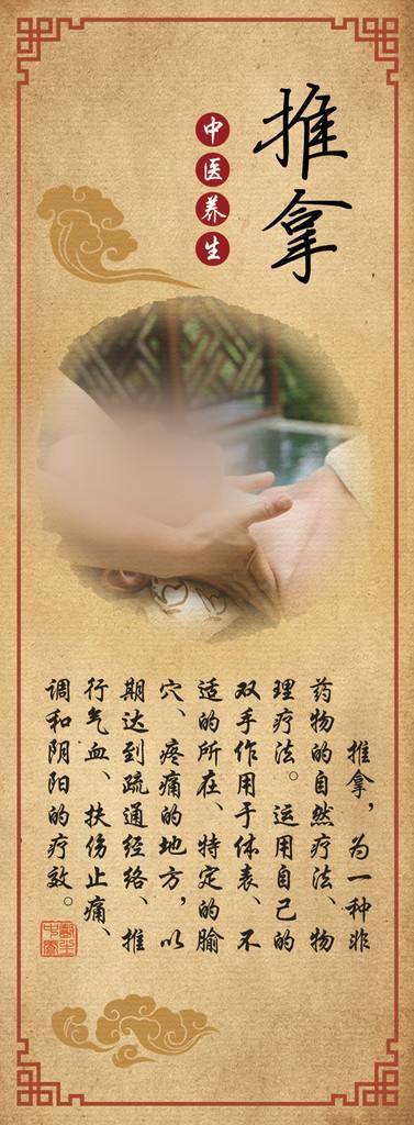 东莞优质中医国际养生艾灸师著名培训学校机构诚信服务