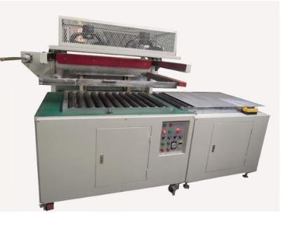 惠州自动PCB包装机价格,全自动真空包装机公司