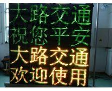 深圳隧道车道信号灯厂商_F型可变情报板价格