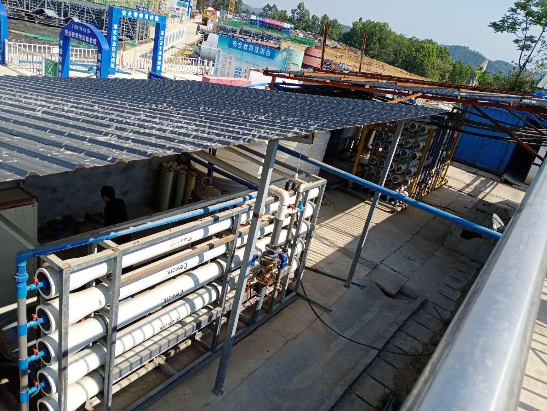 梧州市移动式渗透液处理设备出售,生活垃圾填埋场运营托管技术
