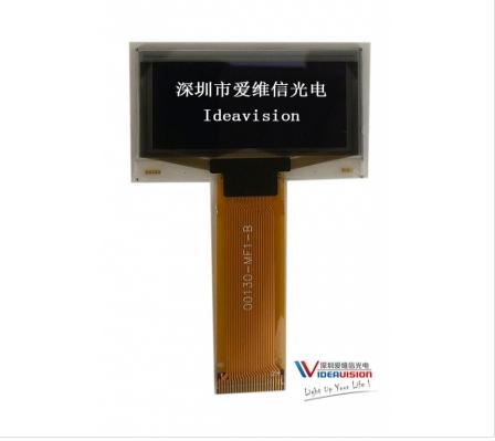 宁波5.5寸oled厂家,5.5寸oled显示屏公司