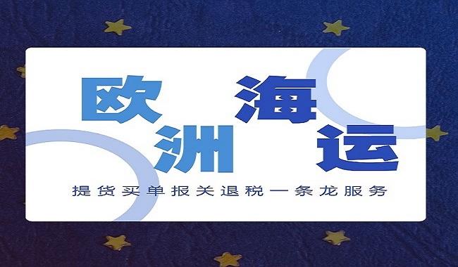 深圳中美物流专线价格,转运FBA物流价格