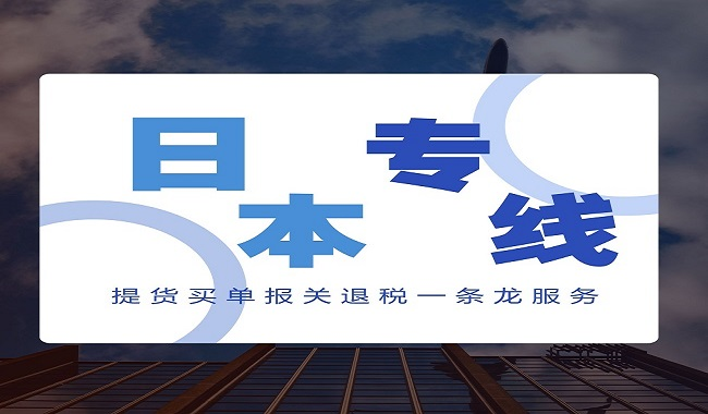 深圳中英物流专线公司,FBA头程物流服务公司