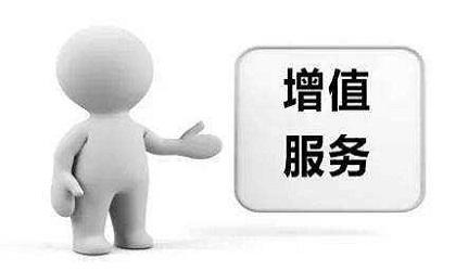 北京自营海外仓公司,欧洲专线服务公司
