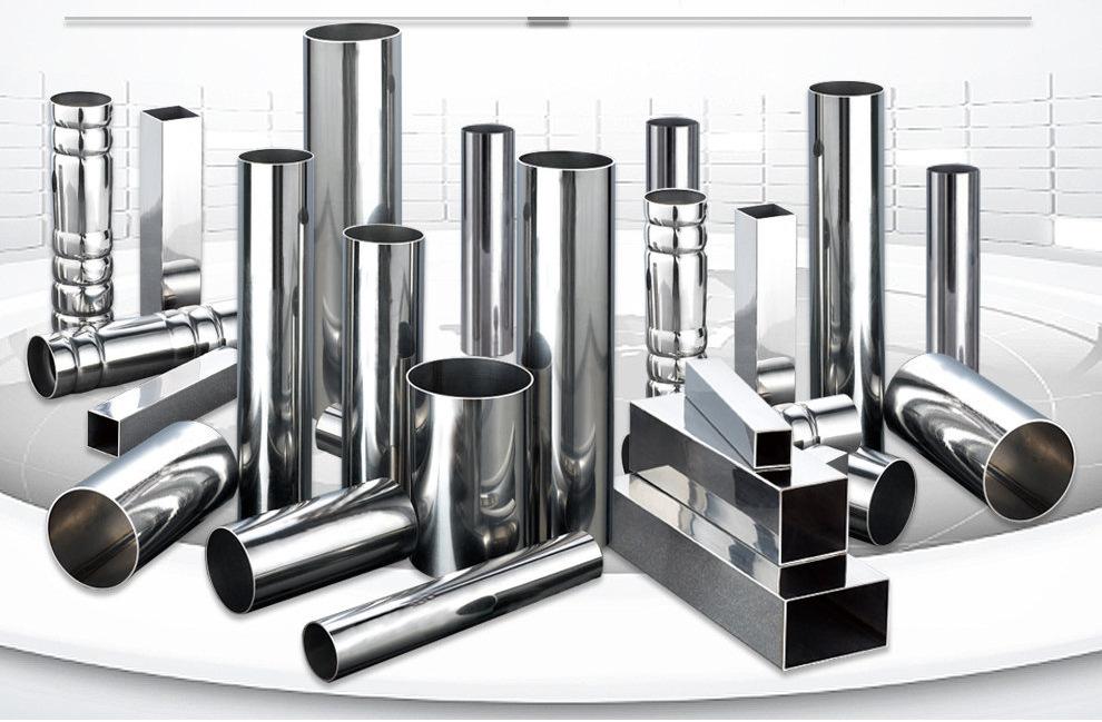 綏化2205不銹鋼管材售賣,321不銹鋼槽鋼廠家供貨