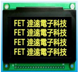 惠州7.8吋柔性屏供应商,Oled工业工控价格