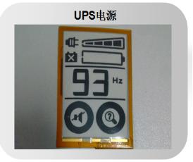惠州哪里有1.54oled插接焊接供应商专业供应